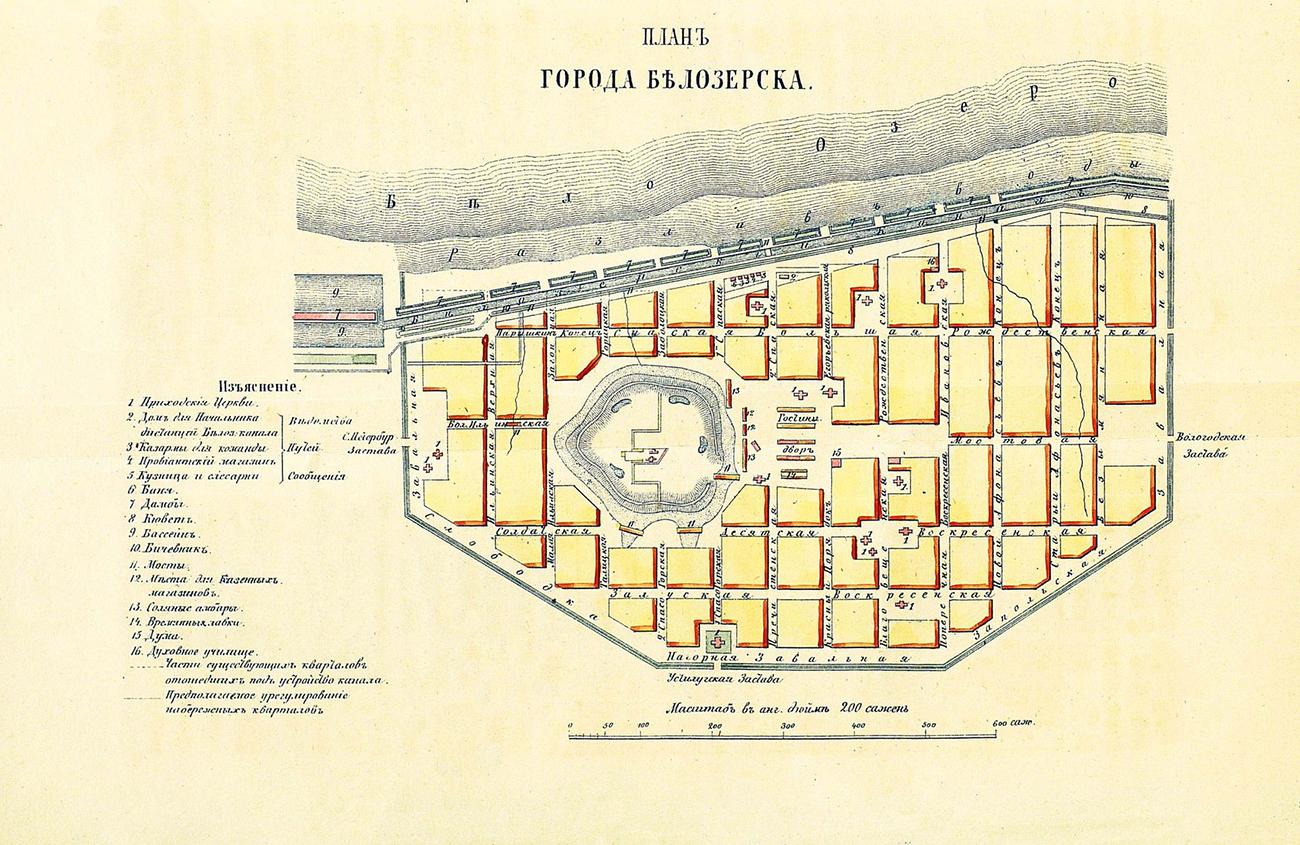 План города Белозерска.  Конец XIX века
