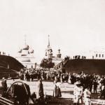 БИХМ 1382-12 Фотокопия Белозерск. Вал. Крестный ход. н.ХХв.