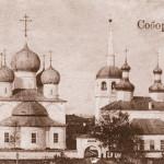 БИХМ 2491 н - в Карточка почтовая г.Белозерск в нутри вала. Собор. Духовное училище.