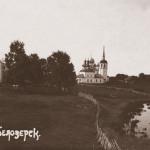 БИХМ 3721 Фотография Преображенский собор, церковь Василия Великого в валу. середина ХХв (1)