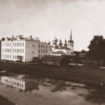 БИХМ 4121 н -в Фотография В валу 1940 - 1950 гг