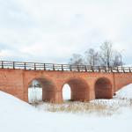 Мост через ров. Фото 2012 года