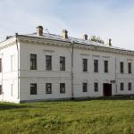 Современный вид здания, где находились присутственные места