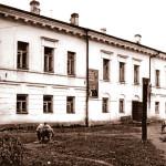 Присутственные места. Фото 1970-х гг. из паспорта памятника истории и культуры